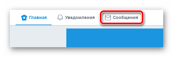 Список вкладок в шапке соцсети Твиттер
