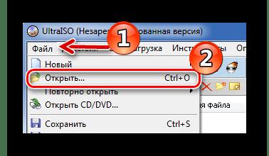 Стандартное открытие образа через UltraISO