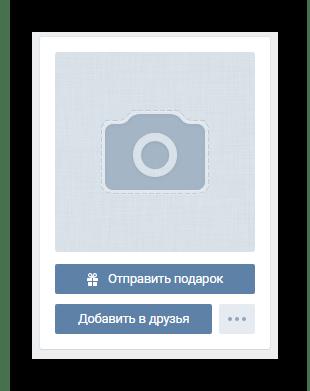 Страница пользователя с нарушениями ВКонтакте