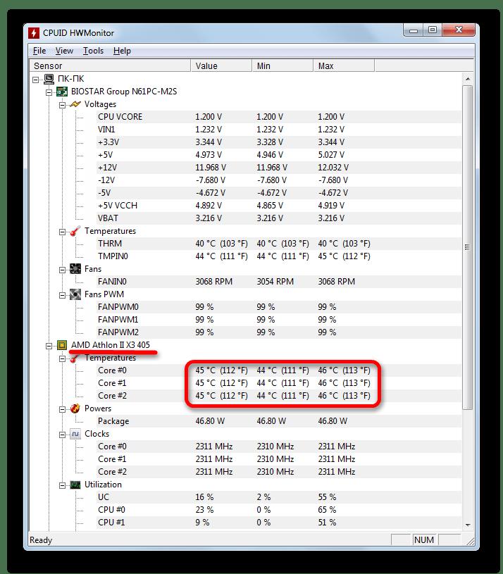 Температура процессора компьютера в программе CPUID HWMonitor