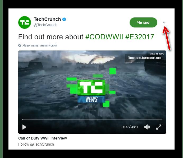 Твит с видео в Твиттере