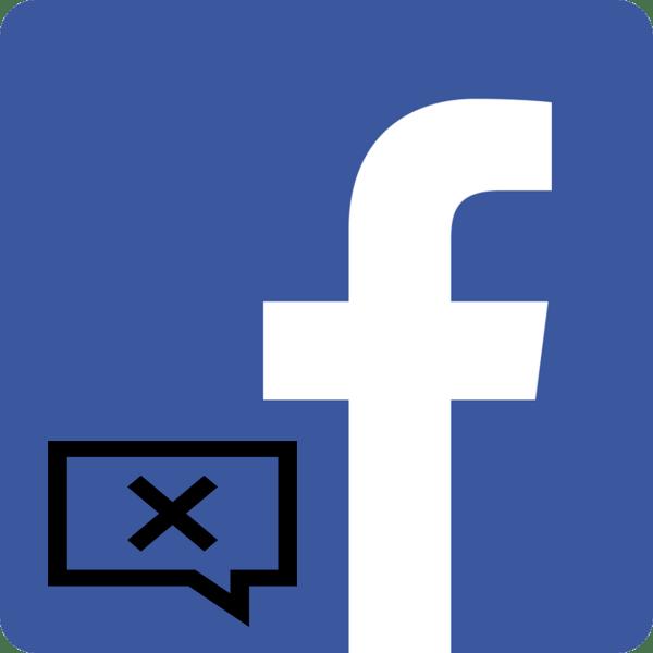 Удаляем сообщения в Facebook