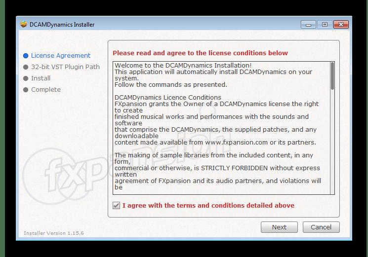 Условия лицензионного соглашения установка плагина FL Studio