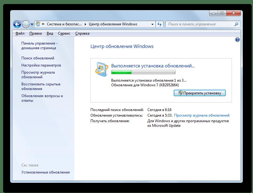 Установка необязательных обновлений в окне Центра обновления в Windows 7