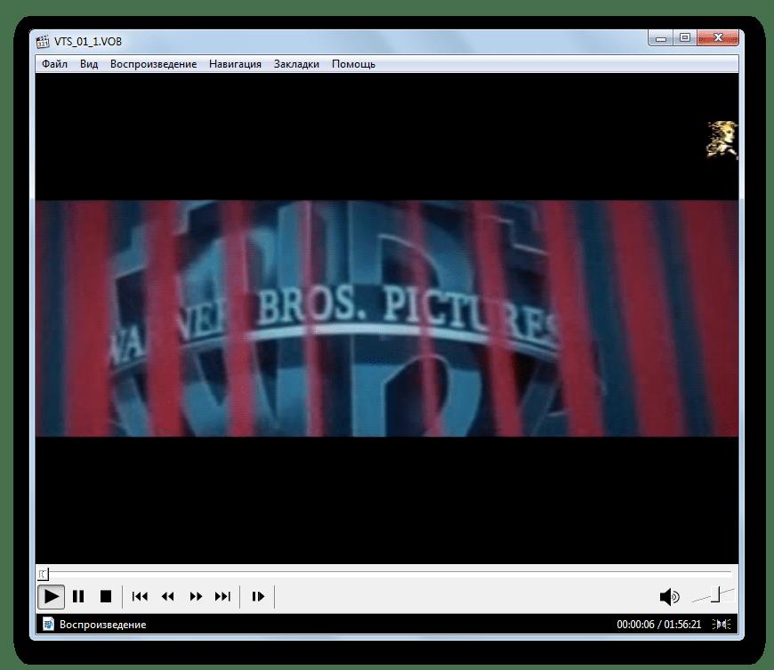 Видео открыто в программе Media Player Classic