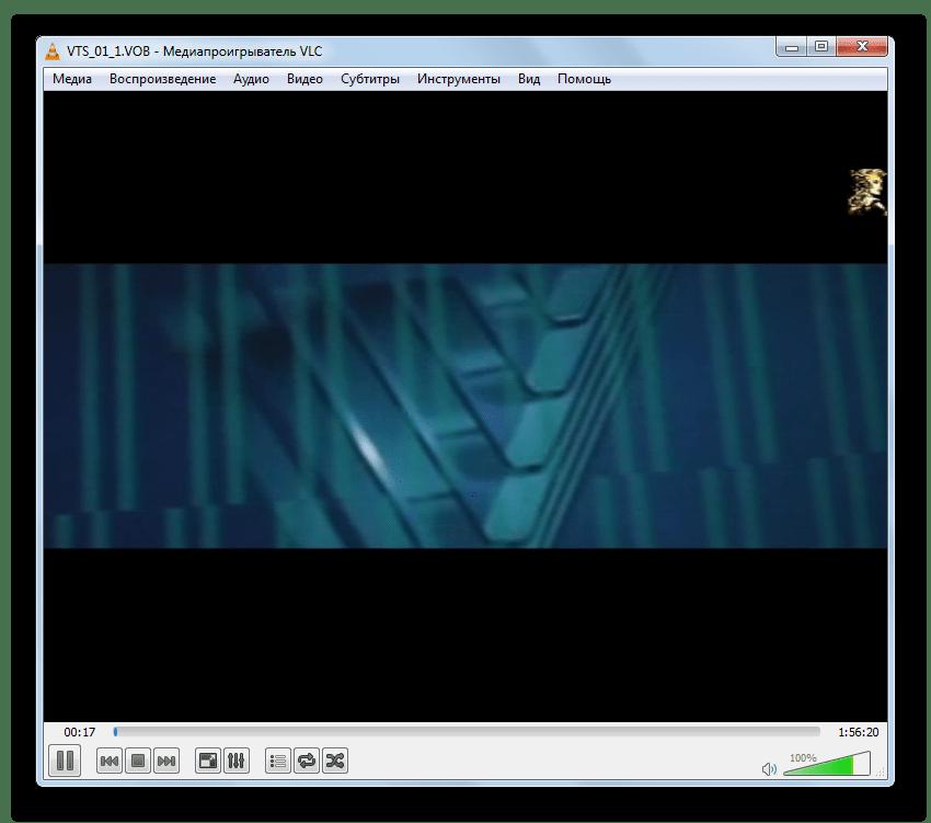 Видео открыто в программе VLC Media Player