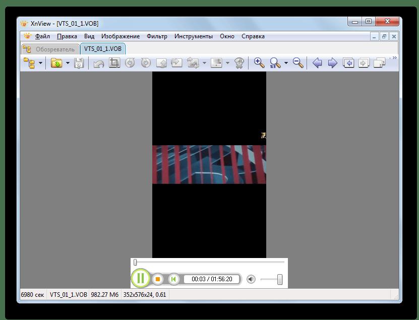 Видео отрыто в программе XnView