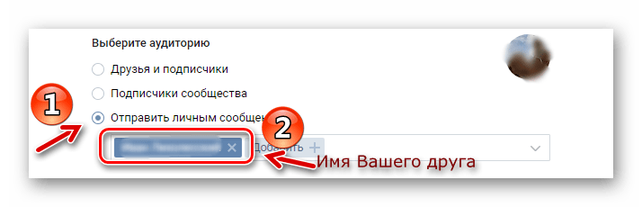 Выбор получателя ссылки с Яндекс Диска