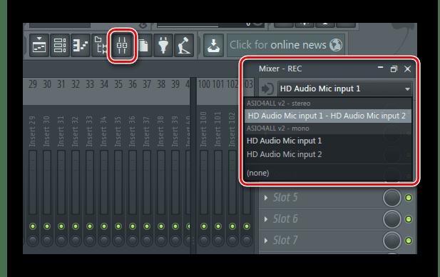 Выбор устройства записи FL Studio