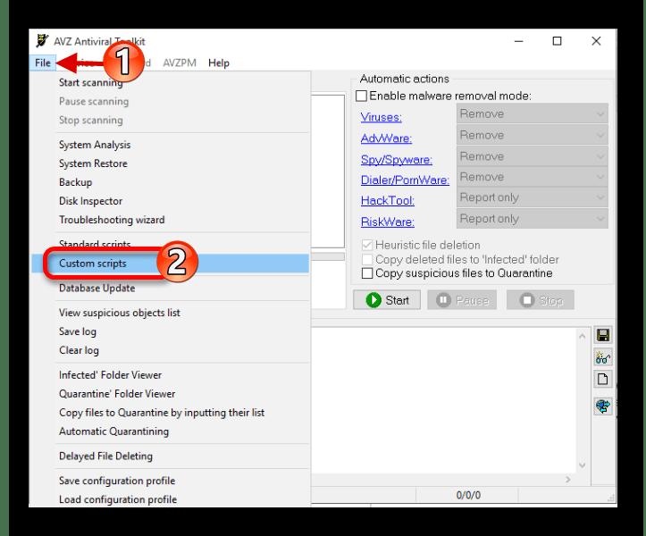 Выбор в меню пункта пользовательского скрипата в утилите АВЗ