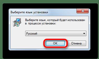 Выбор языка установки в инсталляторе SM Timer