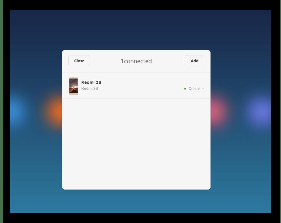 Xiaomi Mi Cloud одно привязанное устройство