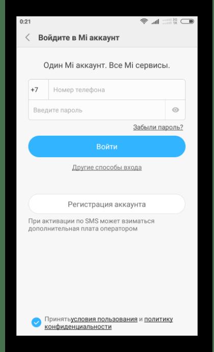 Xiaomi Создание Mi аккаунта при первом запуске телефона