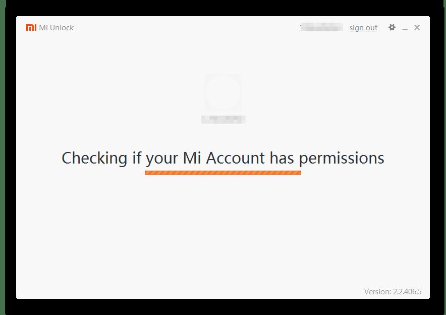 Xiaomi разблокировка загрузчика MiUnlock проверка разрешения