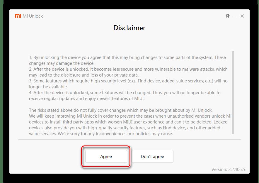 Xiaomi разблокировка загрузчика MiUnlock риски