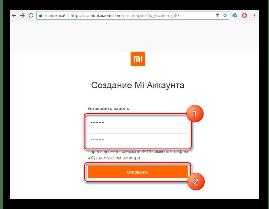 Xiaomi регистрация Mi аккаунта через сайт с помощью телефона ввод пароля