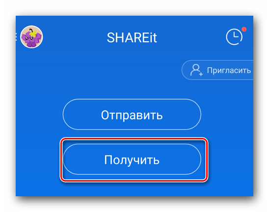 Жмем кнопку Получить в SHAREit для Android