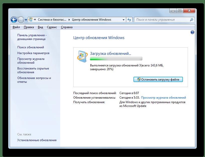 Загрузка необязательных обновлений в окне Центра обновления в Windows 7