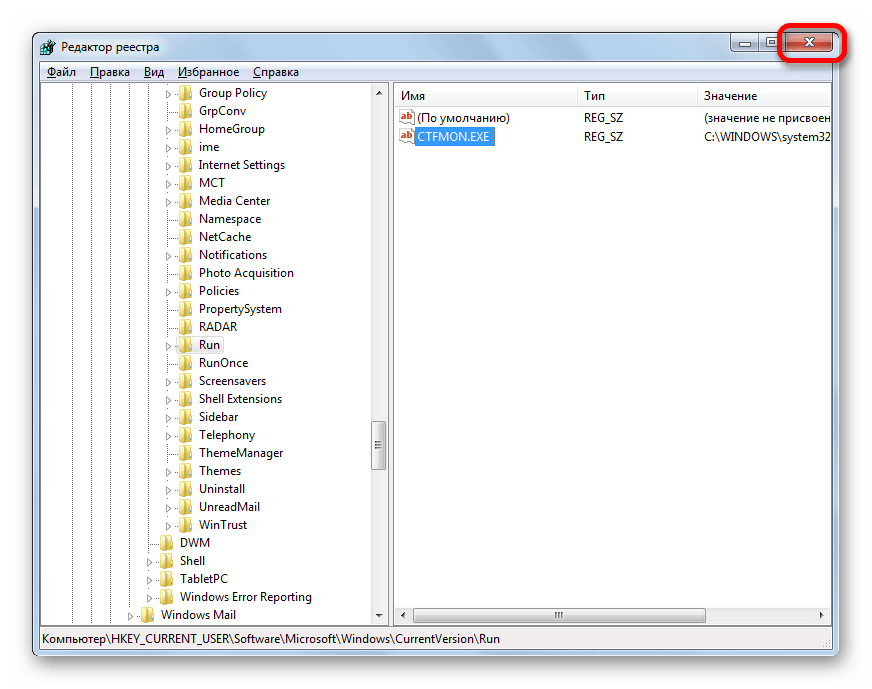 Закрытие окна редактора реестра в Windows 7