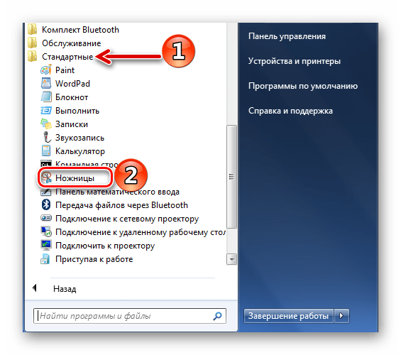 Запуск Ножниц в Windows