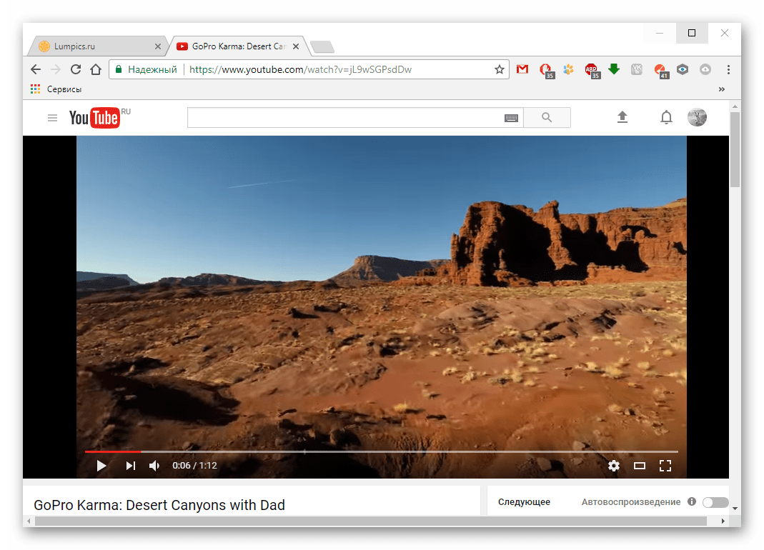 Запуск видео в YouTube
