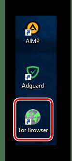 Запускаем программу Tor с рабочего стола