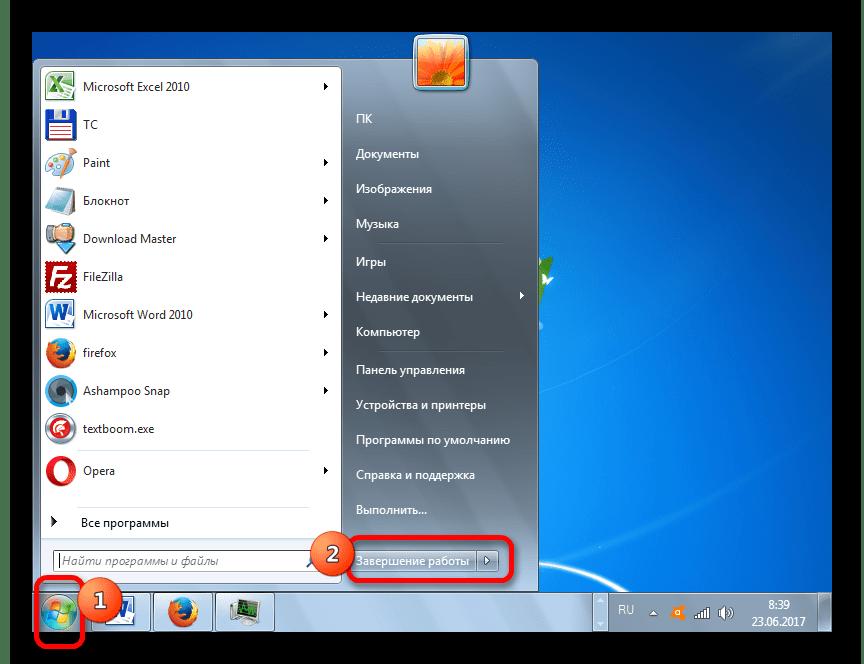 Завершение работы системы через меню Пуск в Windows