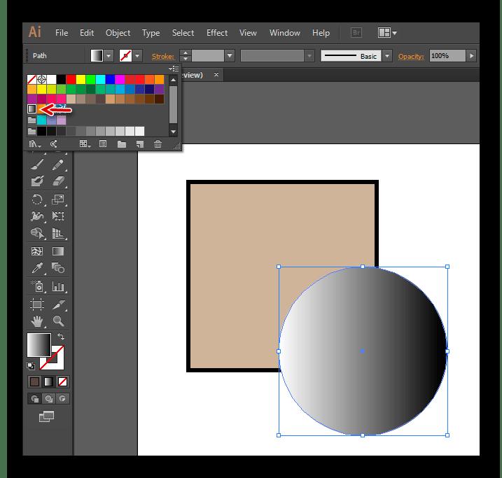 Градиент в Illustrator