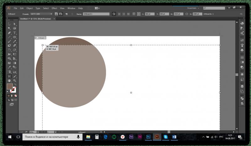 Изменение рабочей области в Illustratore