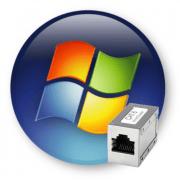 как узнать свой сетевой порт на windows 7