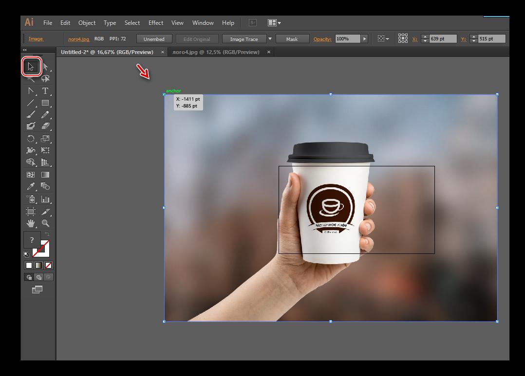 Настройка размера изображения в Illustrator