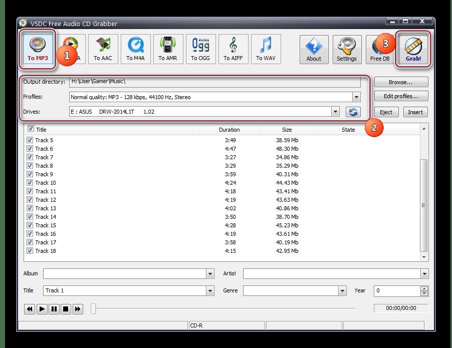 параметры конвертирования в grabber