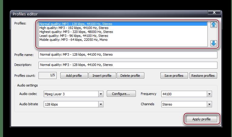 параметры mp3 в grabber