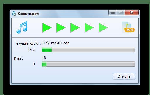 процесс конвертирования в total audio