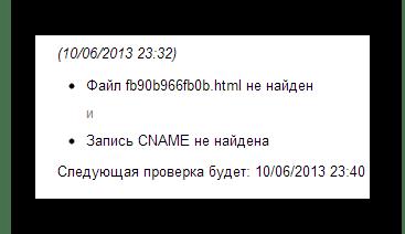 проверка наличия файла но новом домене