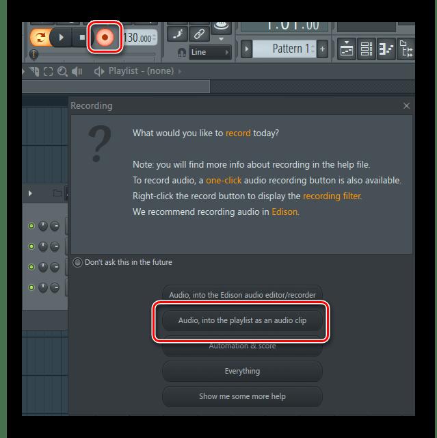 способ записи через плейлист FL Studio