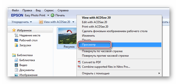 выбор файла в windows