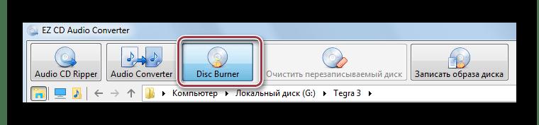запись диска в converter