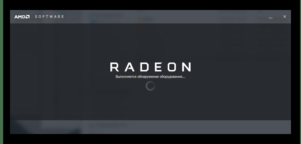 AMD Radeon Software Crimson обнаружение оборудования