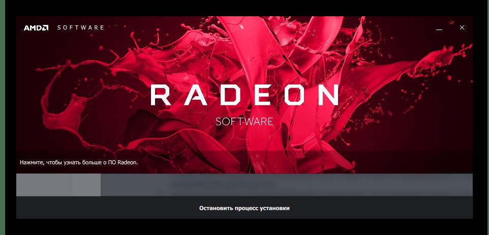 AMD Radeon Software Crimson переустановка драйвера автоматически