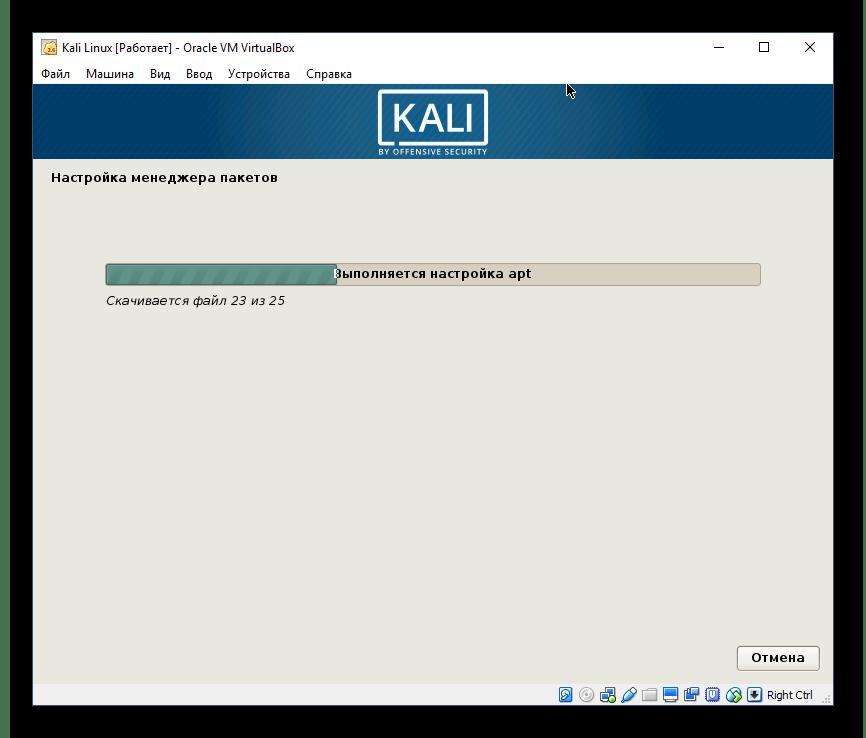 Автоматическая настройка менеджера пакетов для Kali Linux в VirtualBox