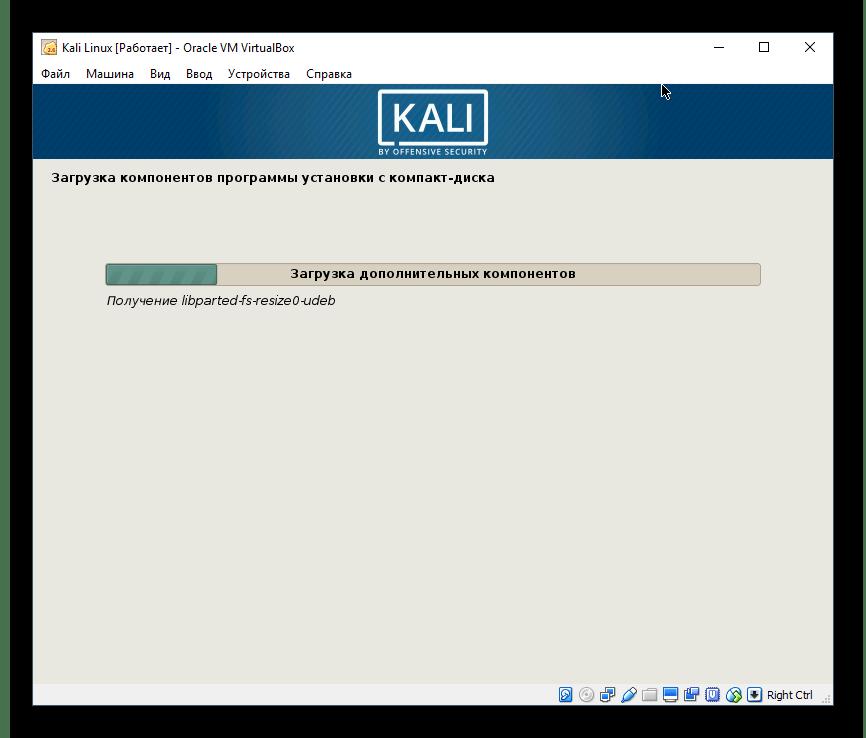 Автоматическая настройка параметров для Kali Linux в VirtualBox