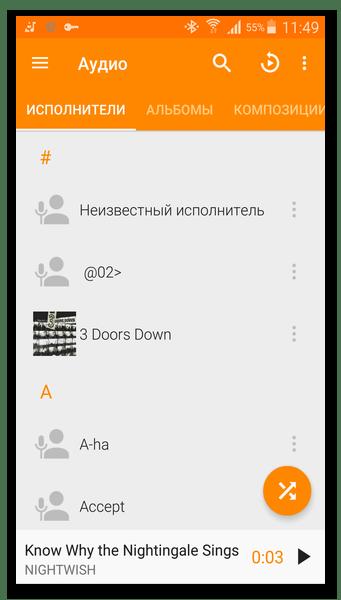 Автосканирование VLC