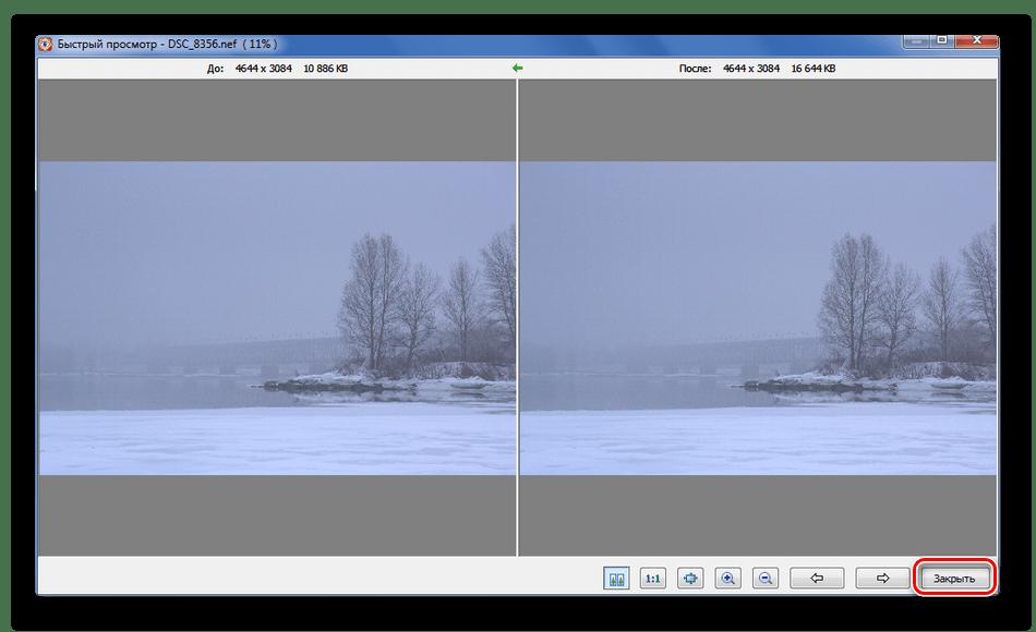 Быстрый просмотр исходного и выходного файла в FastStone Image Viewer