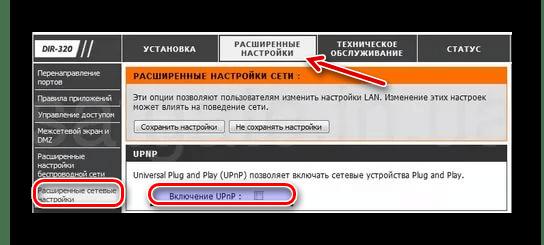 D-Link UPnP