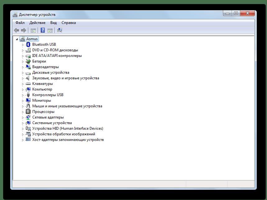 Диспетчер устройств в Виндовс 7