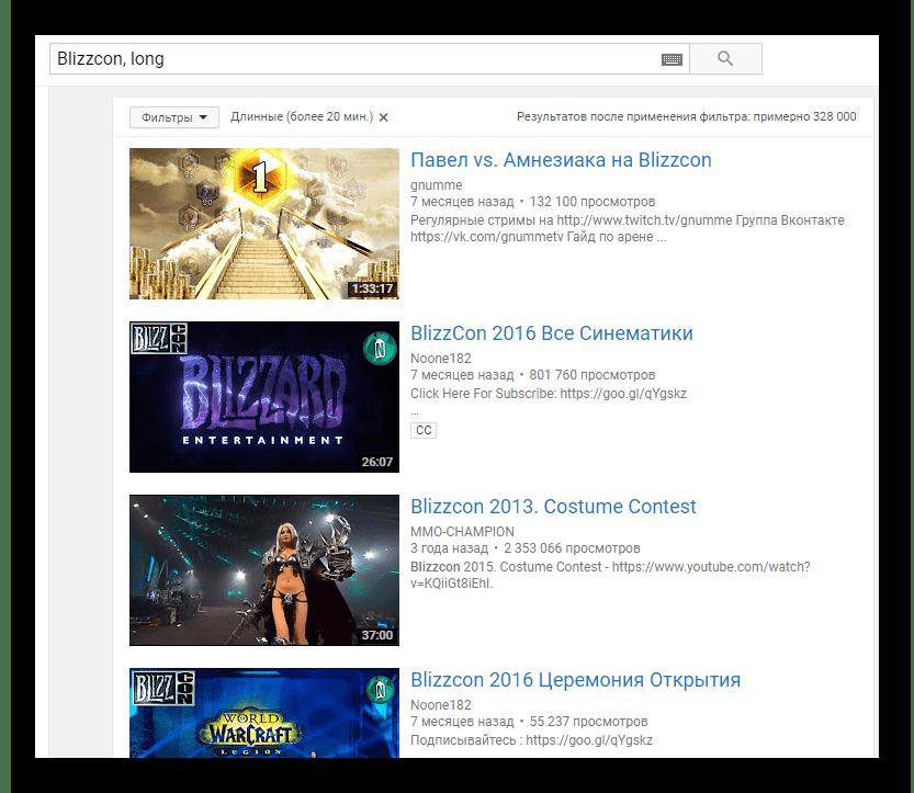 Длинные ролики YouTube