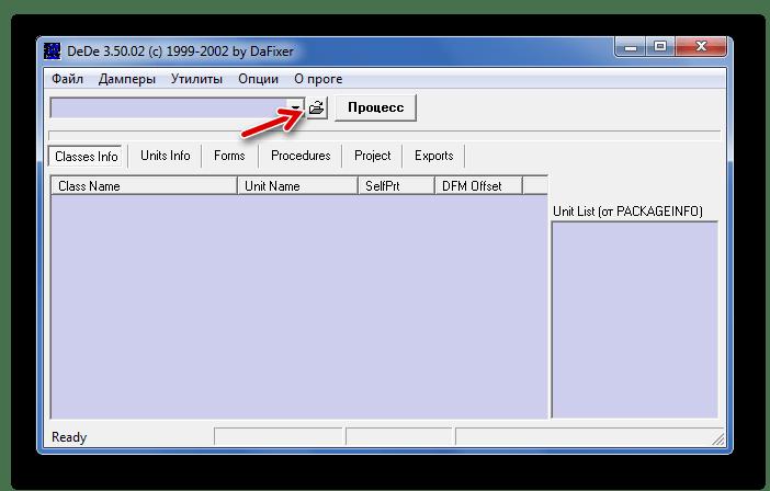 Добавление файла в DeDe