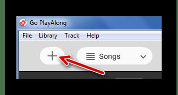 Добавление файлов через кнопку на панели Go PlayAlong