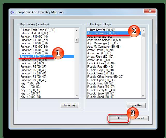 Добавление вызова калькулятора в SharpKeys